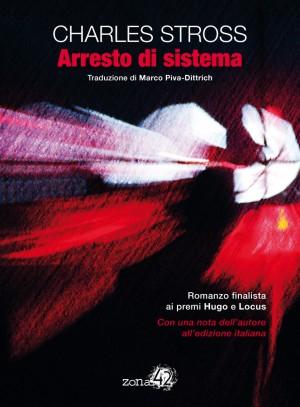 Arresto di Sistema di Charles Stross