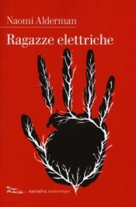 rsz_ragazze_elettriche